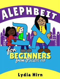 Hebrew Alephbeit for Beginners