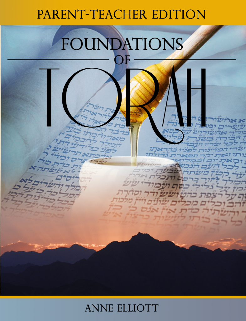 Foundations of Torah